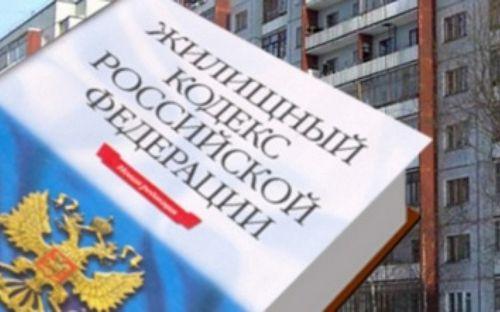 """""""Агентство по ипотечному жилищному кредитованию"""" снизило базовую ставку рефинансирования стандартных закладных"""