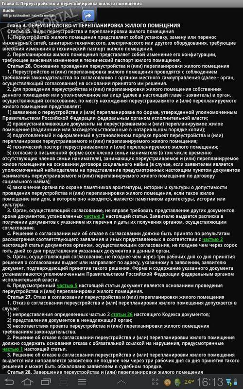 """""""Агентство по ипотечному жилищному кредитованию"""" изменило порядок работы с банками"""