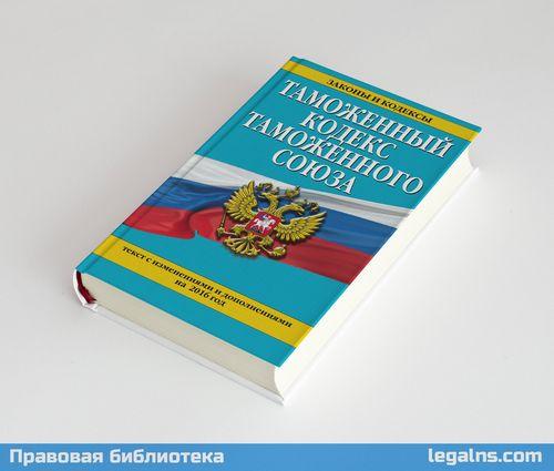 Алексей мордашов выступил залиберализацию таможенного администрирования