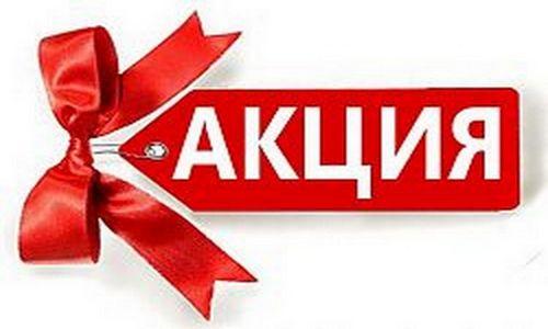 """""""Альфа-банк"""" продлевает акцию по ипотеке """"комиссия - 0 %"""""""