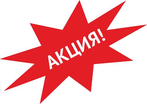 """""""Альфа-банк"""" проводит акцию по ипотеке """"комиссия - 0 %"""""""