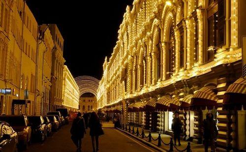 Аналитики назвали главных арендаторов торговых помещений в центре москвы