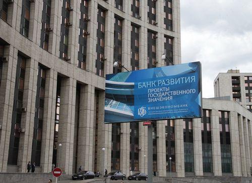 """Банк """"ак барс"""" и """"внешэкономбанк"""" заявили о сотрудничестве в области блокчейна"""