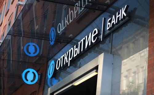 """Банк """"ак барс"""" выступает официальным партнёром форума по менеджменту и лидерству"""