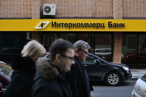 """Банк """"интеркоммерц"""" предложил программы кредитования покупки квартир на вторичном рынке жилья"""