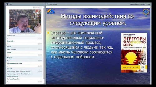 """Банк россии не смог назвать суду причины, побудившие его ввести в банк """"югра"""" временную администрацию"""
