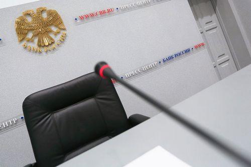 """Банк """"санкт-петербург"""" аккредитовал smart-дом """"legenda на оптиков, 34"""""""
