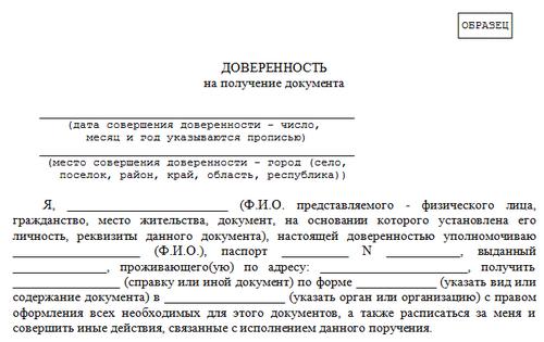 """Банк """"санкт-петербург"""" выдает ипотечные кредиты на приобретение квартир в квартале """"новая скандинавия"""""""