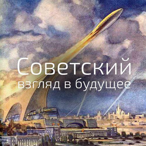 """Банк """"советский"""" изменил условия по ипотечным кредитам"""