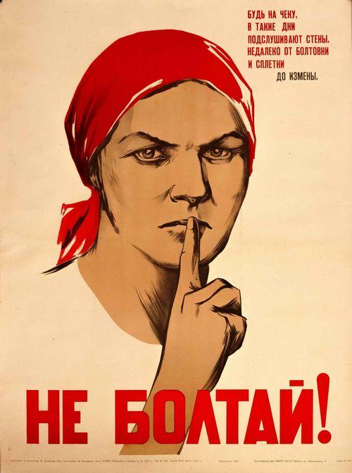 """Банк """"советский"""" ухудшил условия по ипотечным кредитам"""