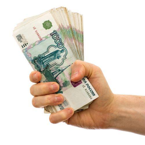 """Банк """"уралсиб"""" получил награды от commerzbank и deutsche bank"""