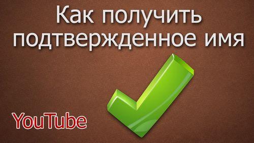 """""""Банк24.ру"""" получил бессрочную лицензию от фсб на работу со средствами шифрования"""