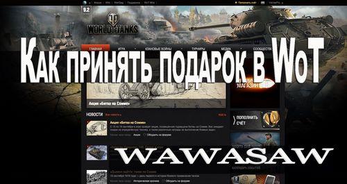 """""""Банк24.ру"""" принял участие в самом грандиозном в мире посвящении в студенты"""