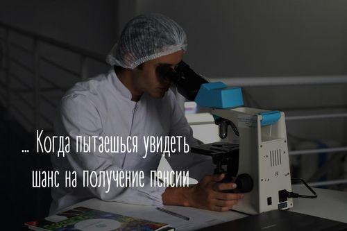 """""""Банк24.ру"""" выдает кредиты каждые 15 минут"""
