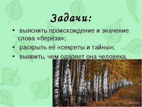 """""""Банк24.ру"""" выяснил, какое количество олимпийских купюр хотели бы иметь россияне"""