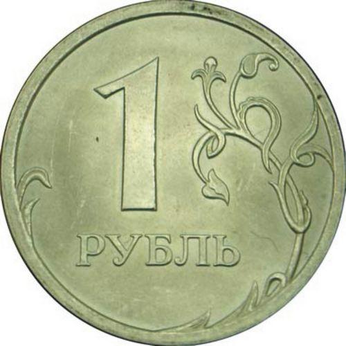 """Более 100 млрд рублей коммунальных платежей жители северо-запада оплатили через """"сбербанк"""" в 2015 году"""
