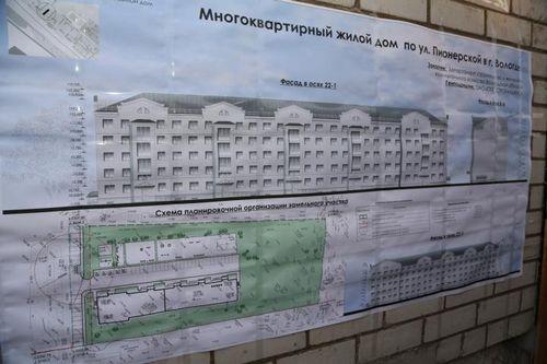 Более 100 вологжан получат квартиры подоговорам социального найма