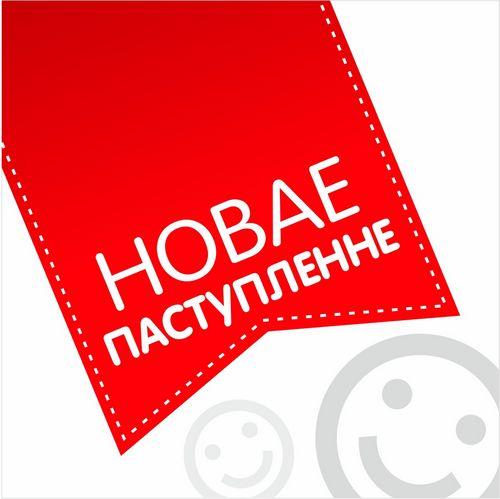 """Более 30 офисов нового формата открыл """"сбербанк"""" в санкт-петербурге в 2015 году"""