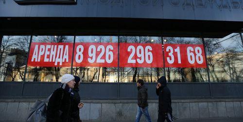 Цена коммерческой недвижимости выросла вбольшинстве городов россии