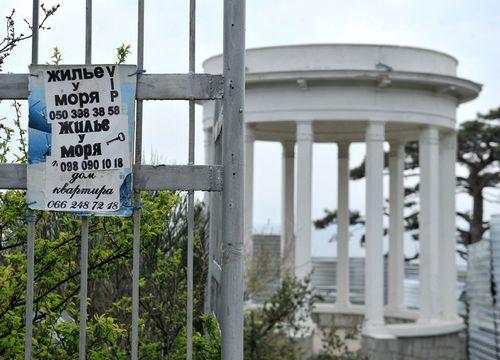 Цены на жилье в крыму упали почти на 30% с начала года