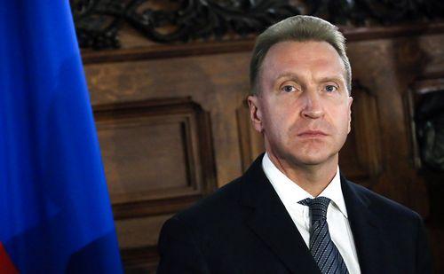 Череповец. итоги 2016года. экономика