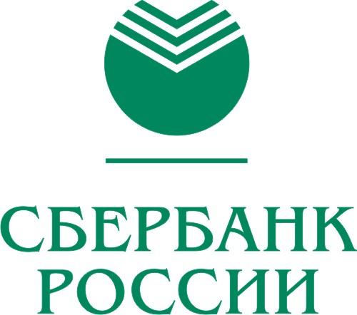 Через терминалы сбербанка россии можно оплачивать кредиты других банков