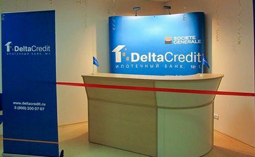 «Дельтакредит» предложил валютным заемщикам новую ставку по ипотеке