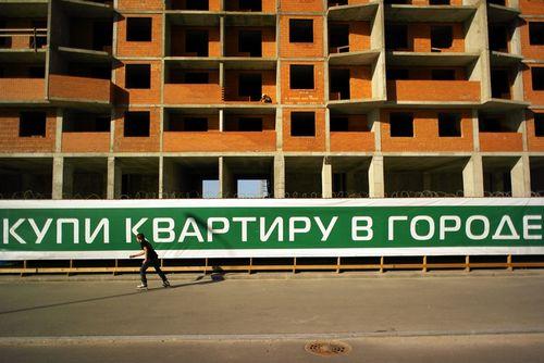 Девелоперы признали двукратное падение объемов продаж в россии