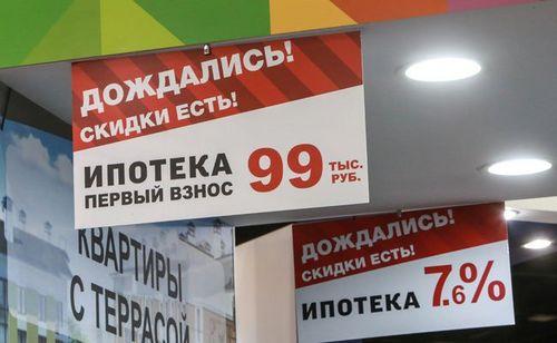 Дисконтное ралли: какие скидки предлагают московские девелоперы