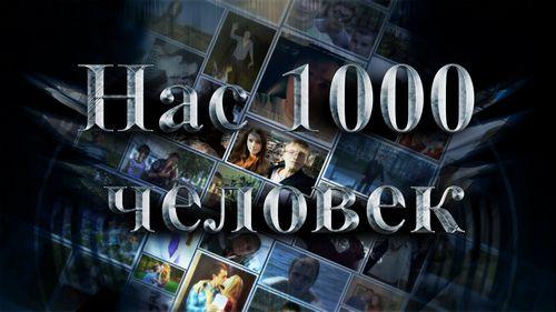 Главные события недели в комментариях риэлторов. дайджест prian.ru c 11 по 17 августа