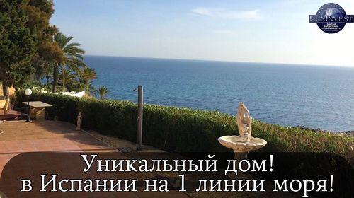 Главные события недели в комментариях риэлторов. дайджест prian.ru с 19 по 25 августа 2013 года