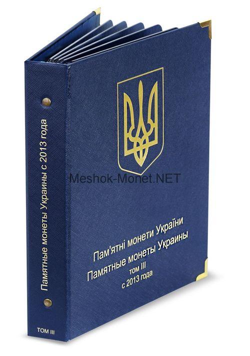 Главные события недели в комментариях риэлторов. дайджест prian.ru с 9 по 15 декабря
