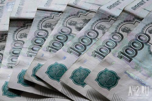 Главный финансист череповца: «город потерял 7,5 млрд рублей»