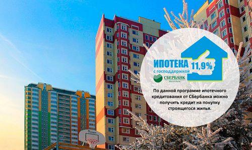 """""""Городской ипотечный банк"""" начал прием платежей по системе contact"""