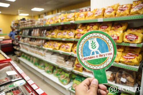 """Губернатор:""""ситуация напродовольственном рынке вологодчины остается стабильной"""""""