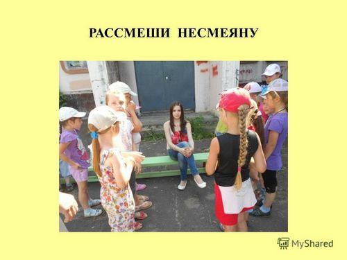 Губернатор вологодской области игенеральный директор «фосагро» встретились врамках пмэф-2017