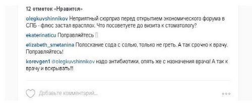 Губернатор вологодской области отправится намеждународный экономический форум сфлюсом