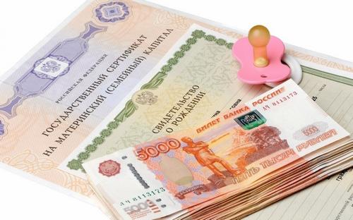 Инициатива по выплате зарплаты только на банковские карты заставит малый и средний бизнес более тщательно выбирать банки для зарплатных проектов