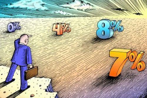 Ипотечным заемщикам спишут часть долга