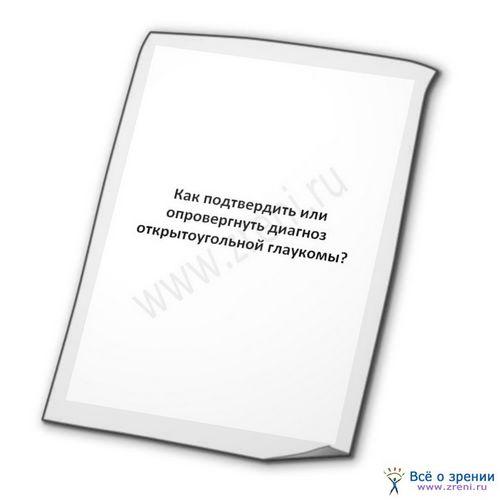 """""""Эксперт ра"""" подтвердил высокое качество системы риск-менеджмента банка """"траст"""""""
