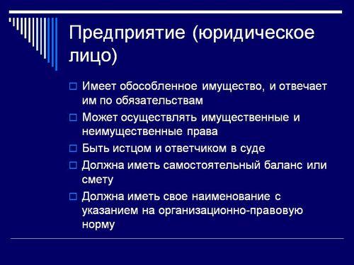 Юлия титова: ключевые юридические аспекты зарубежных рынков недвижимости (расшифровка доклада)
