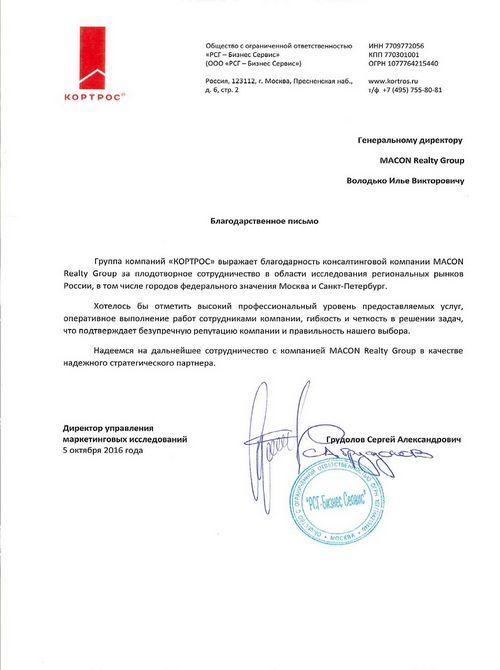 Крым: ниже упал — выше отжался