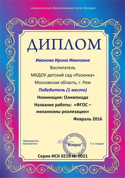 Латвия ужесточает условия выдачи кредитов…дайджест prian.ru с 12.11 по 18.11.2012