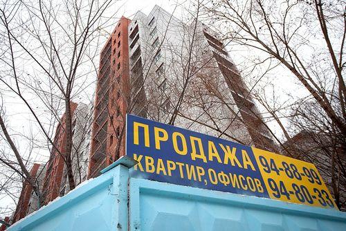 Максимальные скидки на новостройки в москве и подмосковье достигли 25%