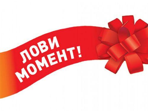 """""""Мдм банк"""" проводит акцию по ипотеке в рамках кредитов """"классический"""" и """"оптимальный"""""""