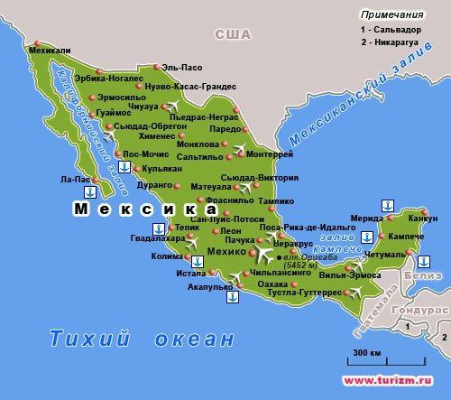 Мексика, карта мексики