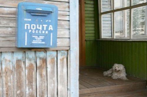 Менеджмент «почты россии» взял персональное шефство над отделениями связи