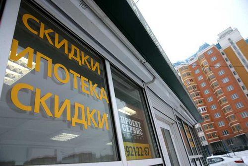 Минстрой предложил условия для получения льготной ипотеки