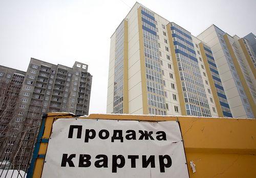 Минстрой призвал страховые компании выйти на рынок долевого строительства