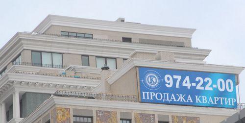 Московские застройщики не нашли покупателей на 8% новых квартир